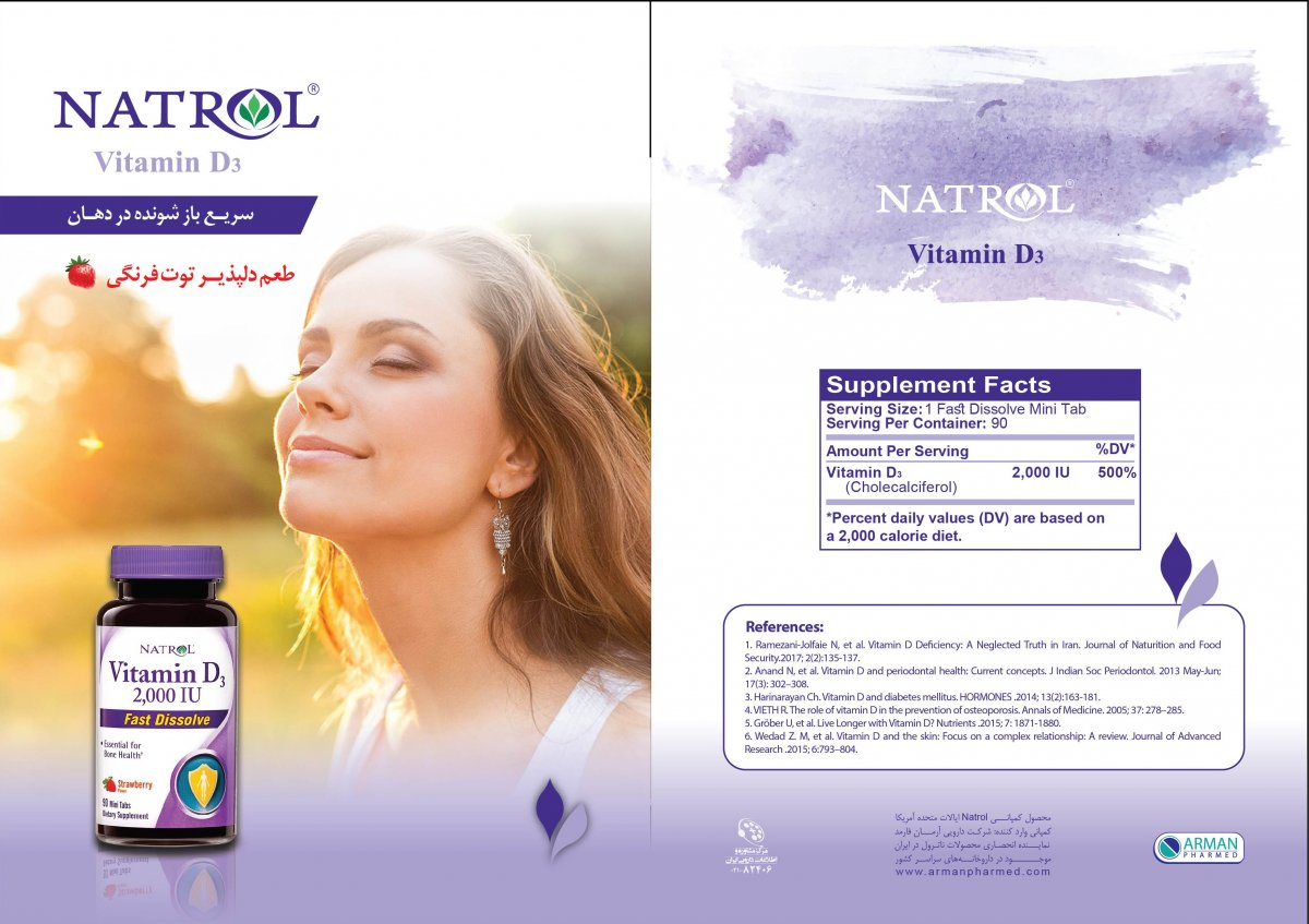 5644-Drop-Card-Natrol-D3-Persian-Jeld.jpg